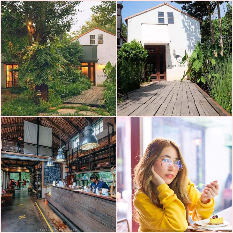 pitta house cafe จุดเช็นอินสวยๆกับบรรยากาศธรรมชาติของต้นไม้และลมทะเลรับลองได้ฟินแน่นอนกับสายชิว