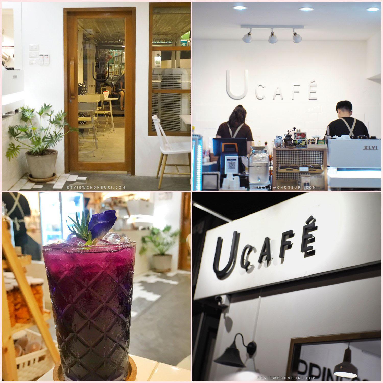 คาเฟ่เปิดใหม่ u cafe & bakery ร้านตกแต่งโทนสีขาวเล็กๆน่ารักดูสดใส เมนูขนมเค้กให้เลือกเยอะมวากก